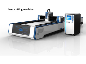 fiber laser cutting machine